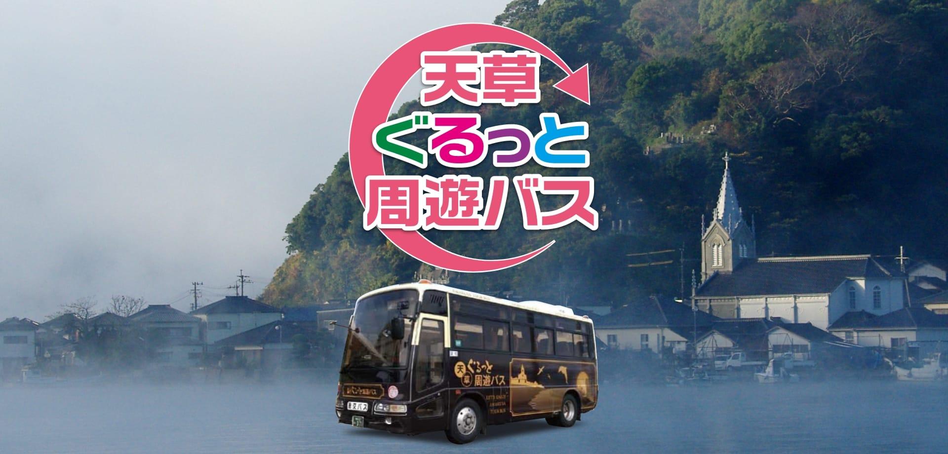 各コース乗車料金:ガイド付き1000円